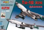 Советский дальний бомбардировщик-ракетоносец Ту-16 К26 Badger