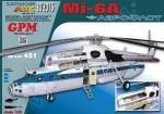Советский тяжелый вертолёт Ми-6А (аэрофлот)