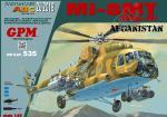 Советский вертолёт Ми-8МТ (Афганистан)