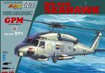 Американский палубный вертолет MH-60B Seahawk