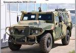 """Российский бронеавтомобиль ГАЗ """"Тигр"""" (ВПК-233114)"""