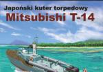 Японский торпедный катер Mitsubishi T-14