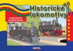 Набор простых паровозов Lokomotiv
