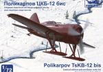 Поликарпов ЦКБ-12бис