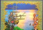Английское и французское военно-морское противостояние на озере Онтарио (осада О