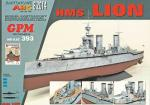 Британский крейсер HMS Lion