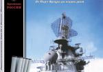 Радиоэлектронная борьба в Военно-Морском Флоте. От Порт-Артура до наших дней