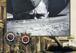 Боевой путь бронетанковых и механизированных войск Красной Армии в Великой Отече