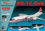 Советский военно-транспортный самолёт Ан-12