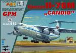 Советский тяжелый военно-транспортный самолёт Ил-76М