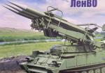 Клуб ветеранов войск ПВО ЛенВО