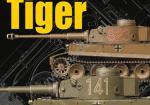 Kagero (Topdrawings). Panzerkampfwagen VI Tiger