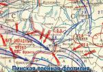 Пинская военная флотилия в боях за Белоруссию летом 1941 года