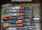 Автоматы и ручные пулеметы Калашникова. Серийное производство. СССР и Россия