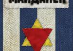 Концентрационный лагерь Майданек. Исследования. Документы. Воспоминания