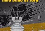 Kagero (Topdrawings). The battleship HMS Duke of York
