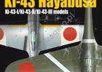 Kagero (Topdrawings). Nakajima Ki-43 Hayabusa. Ki-43-I/Ki-43-II/Ki-43-III models