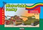 Набор простых танков Tanks (T34 + Tiger)