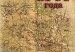 Июнь 1944 г. Хроника первых дней советского наступления на Карельском перешейке
