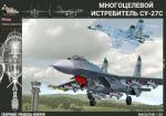 Многоцелевой истребитель Су-27С