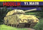 Немецкий сверхтяжелый танк V1 MAUS