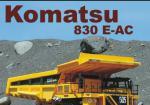 Карьерный самосвал Komatsu 830 E-AC