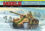 Немецкий тяжелый танк PzKpfw V «Panther» Ausf. G