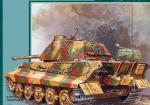 Немецкий тяжелый танк TIGER II KONIGSTIGER (PORSCHE)