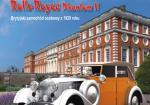 Британский автомобиль Rolls-Royce Phantom II
