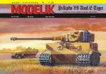 Немецкий танк PANZER VI TIGER Ausf.E