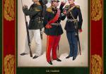 Военный мундир эпохи Александра II. 1855–1861 (в двух томах). Том 2