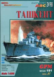 модель копия корабля Ташкент
