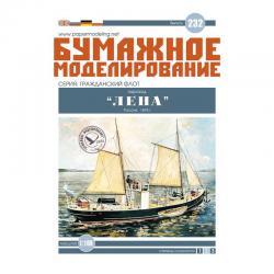 """Российский пароход """"Лена"""", 1878г."""