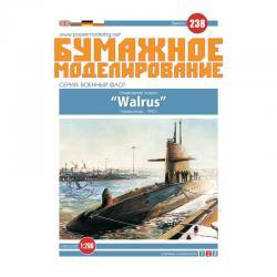 """Голландская подводная лодка """"Walrus"""", 1992г."""