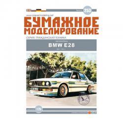 Немецкий автомобиль BMW E28, 1981г.