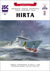 Патрульный корабль Hirta