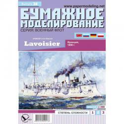 "Французский крейсер ""Lavoisier"", 1898г."