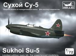 Су-5 (Su-5)