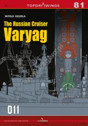 Kagero (Topdrawings). The Russian Cruiser Varyag