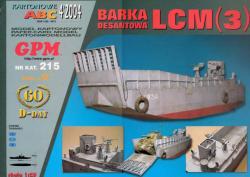 Американская десантная баржа Barka LCM (3)