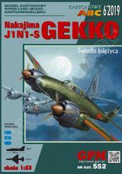 Японский истребитель, разведчик Nakajima J1N1-S «Gekko»