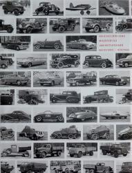 ГАЗ - русские машины. 1932-1982