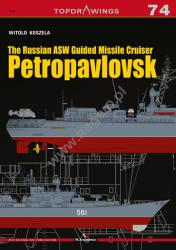 Kagero (Topdrawings). The Russian ASW Guided Missile Cruiser Petropavlovsk