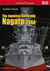 Kagero (Topdrawings). The Japanese Battleship Nagato 1944