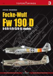 Kagero (Topdrawings). Focke-Wulf Fw 190 D