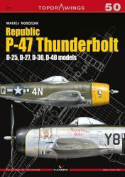 Kagero (Topdrawings). Republic P-47 Thunderbolt