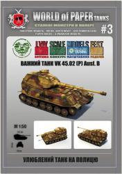Немецкий тяжелый танк VK 45.02 (P) Ausf. B