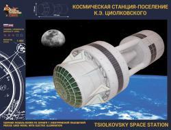 Tsiolkovsky space station