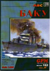 модель лидера эсминцев Баку